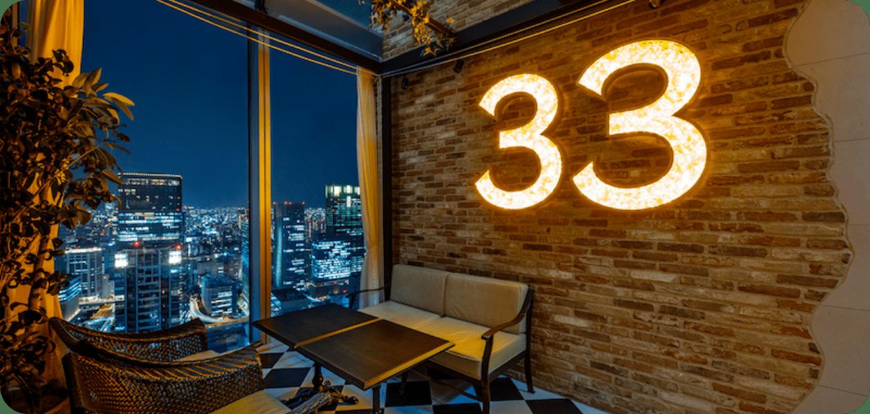 The 33 Tea&Bar Terrace 夜景が綺麗なレストランでペアディナーコースを楽しむ!