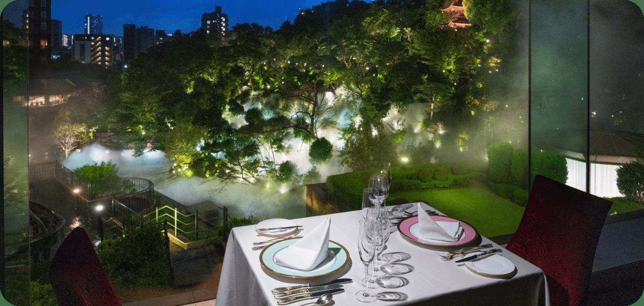 ホテル椿山荘東京 庭園一望「東京雲海レストラン」特別優待プラン