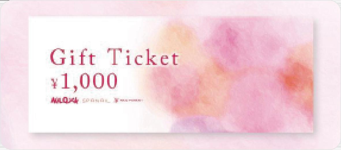 ネイルクイック ギフトチケット 1,000円券 ... 30名様